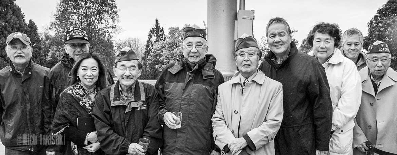 Kay Endo, Chip Larouche, Ron Iwasaki, Ed Fujii, Henry Ueno, Don Matsuda, Setsy Larouche, Eddie Kajitsu, Joe Onchi, Rev. Anna Cho, Rich Iwasaki, Portland Oregon