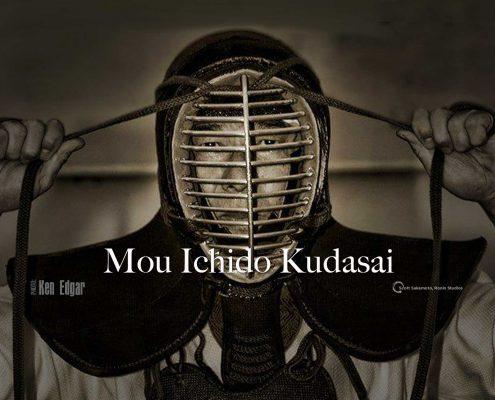 Kendo, Practice, Training, Mou Ichido Kudasai