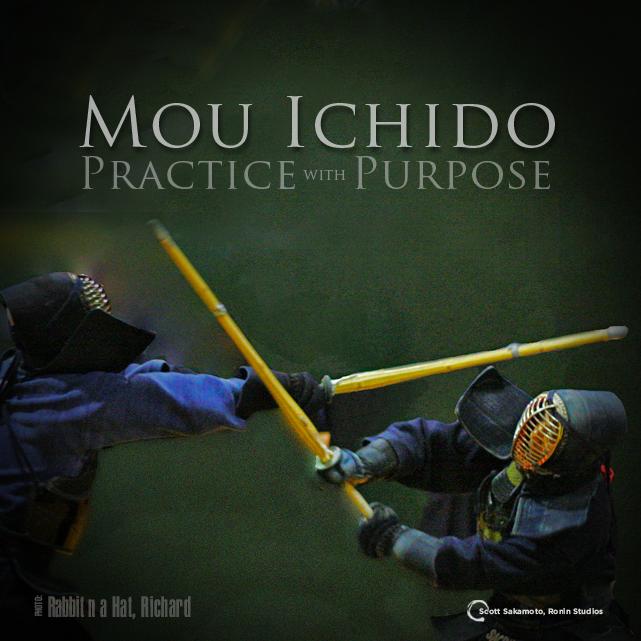 Practice,