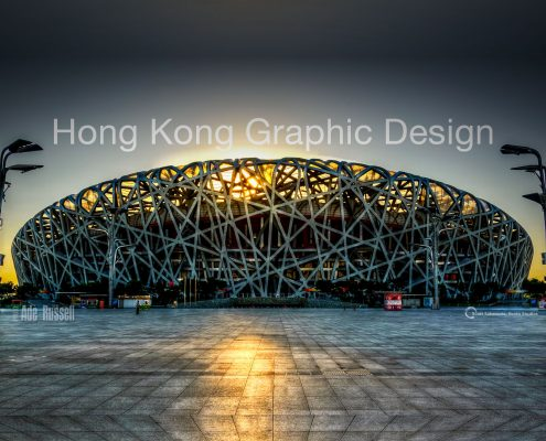 Hong Kong, Graphic Design, Scott Sakamoto, Graphic Designer, Art Director, CreativeStrategist